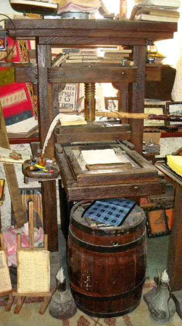 Copy of Gutenberg's press in Ohrid