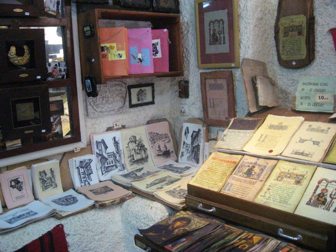 Inside the handmade paper workshop