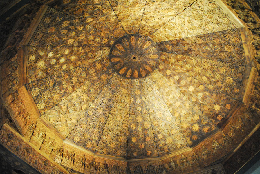 Alhambra Cupola - Pergamon Museum, Berlin