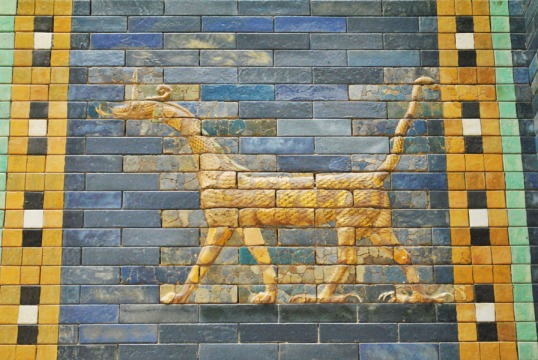 Ishtar Gate of Babylon - dragon relief