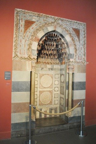 Niche from a Samaritan house in Damascus - Pergamon Museum, Berlin